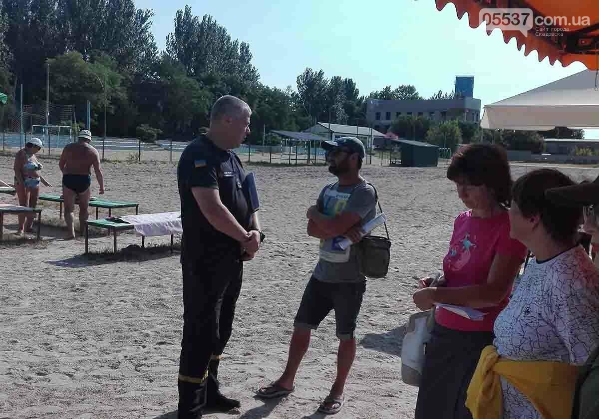 Проверка рабочих групп пляжей Скадовска, фото-1