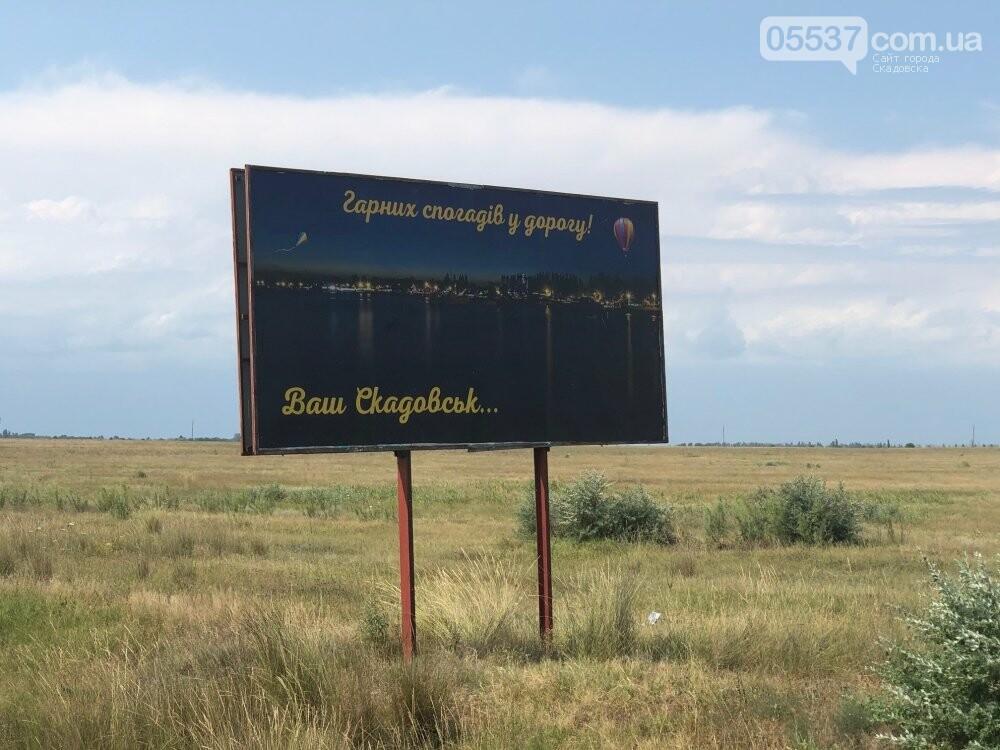 Въезд в город Скадовск украсят живописные билборды, фото-2
