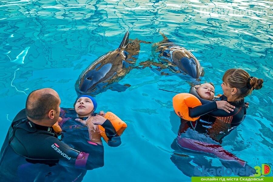 В Скадовск приедут отдыхать дети с особенными потребностями, фото-1