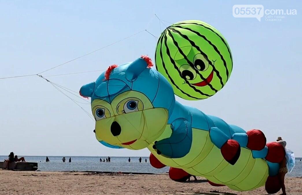 Фестиваль воздушных змеев «Цветное небо» в Скадовске, фото-1