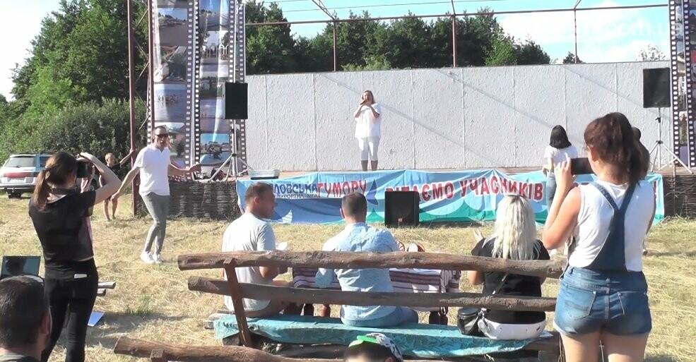 """II Всеукраинский фестиваль юмора """"Смех в лесу"""" в Скадовске, фото-2"""