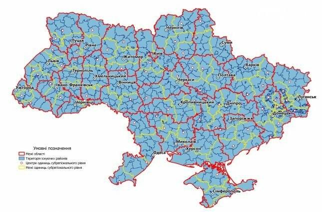История Скадовского района, фото-3