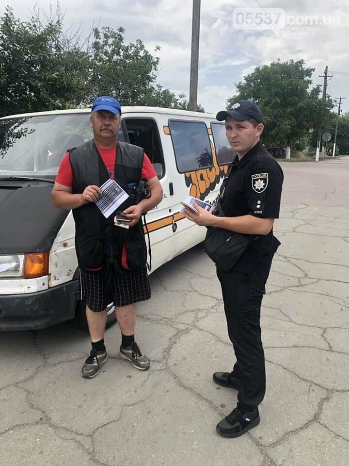 Профилактическая работа полицейских на дорогах Скадовска, фото-2