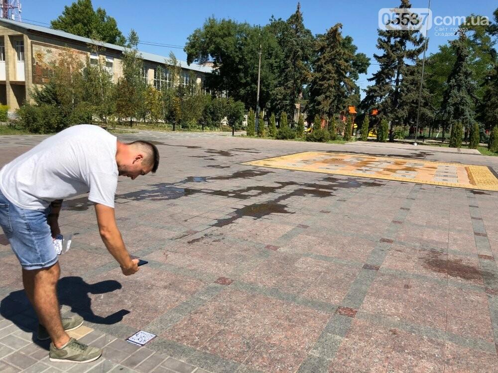 История и факты о Скадовске стали доступны в одно прикосновение, фото-1