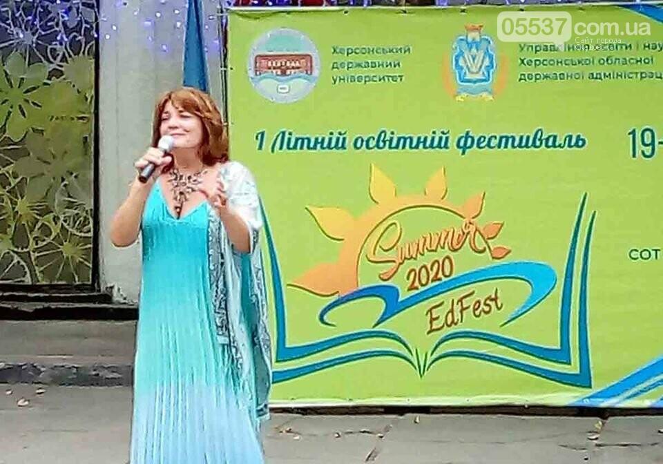 В Скадовске для директоров школ пели знаменитости, фото-1