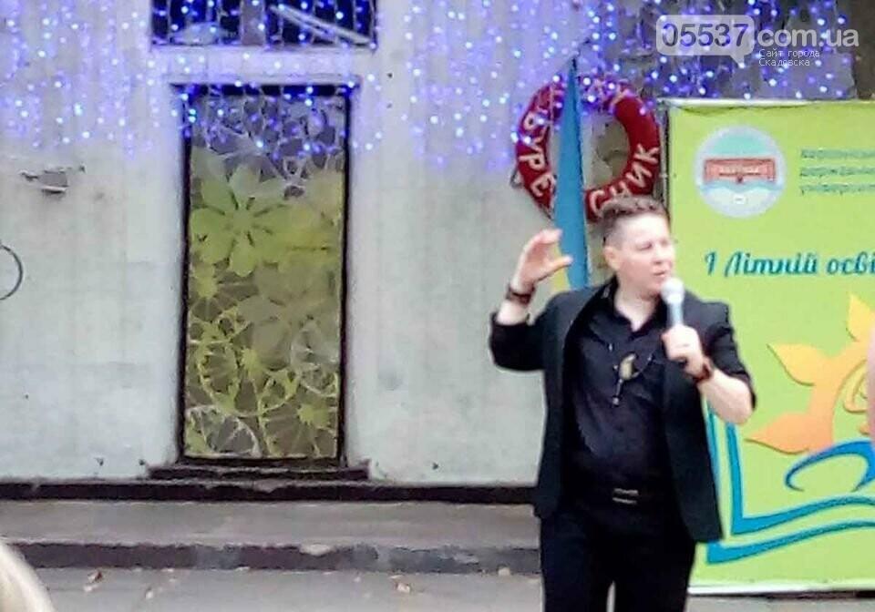 В Скадовске для директоров школ пели знаменитости, фото-2