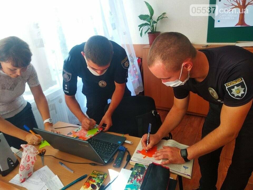 Полицейские и дети в Скадовске размышляли над смыслом жизни, фото-1