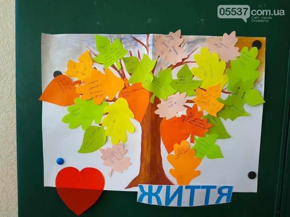Полицейские и дети в Скадовске размышляли над смыслом жизни, фото-3