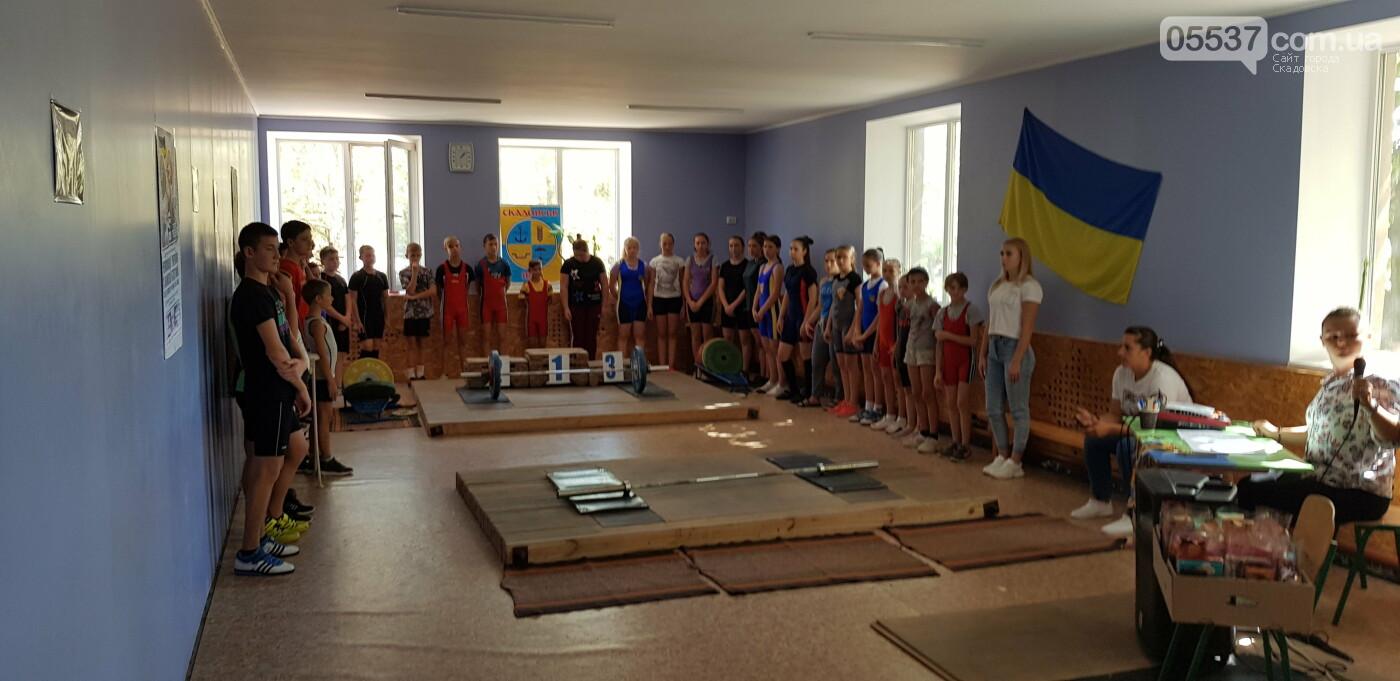 Вчера в Скадовске прошёл кубок Херсонской области по тяжелой атлетике., фото-1