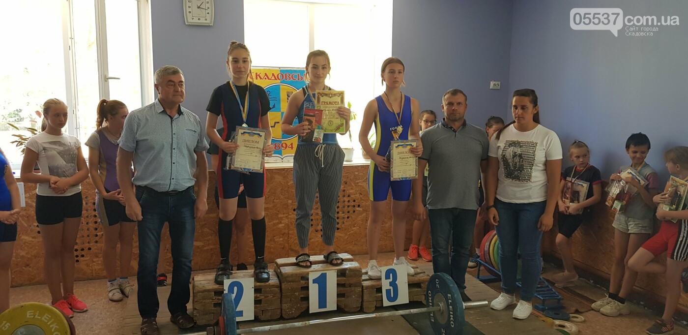Вчера в Скадовске прошёл кубок Херсонской области по тяжелой атлетике., фото-7