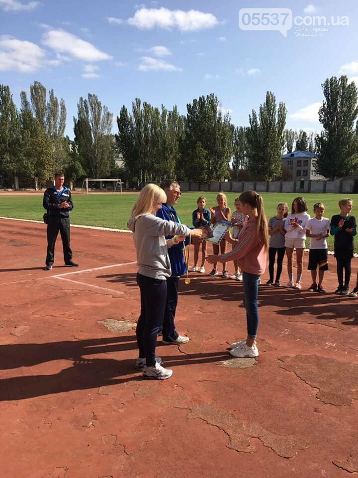 Дети Скадовска и района соревновались в честь Дня города, фото-4