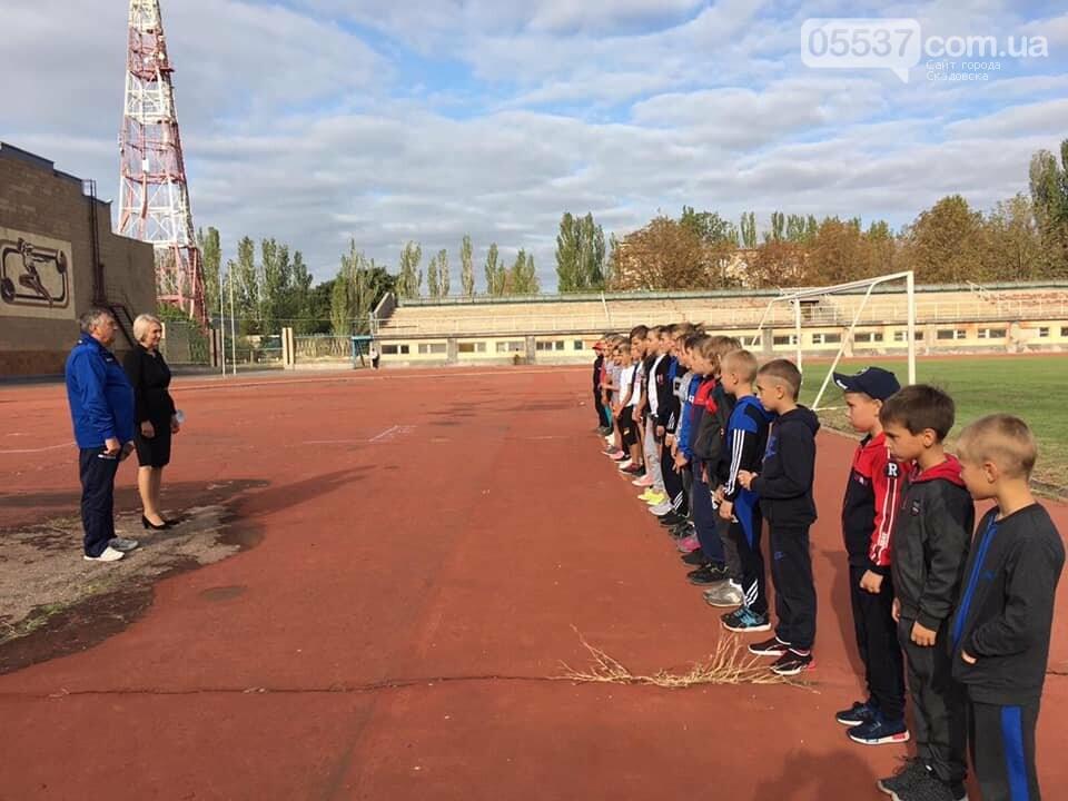 Дети Скадовска и района соревновались в честь Дня города, фото-1