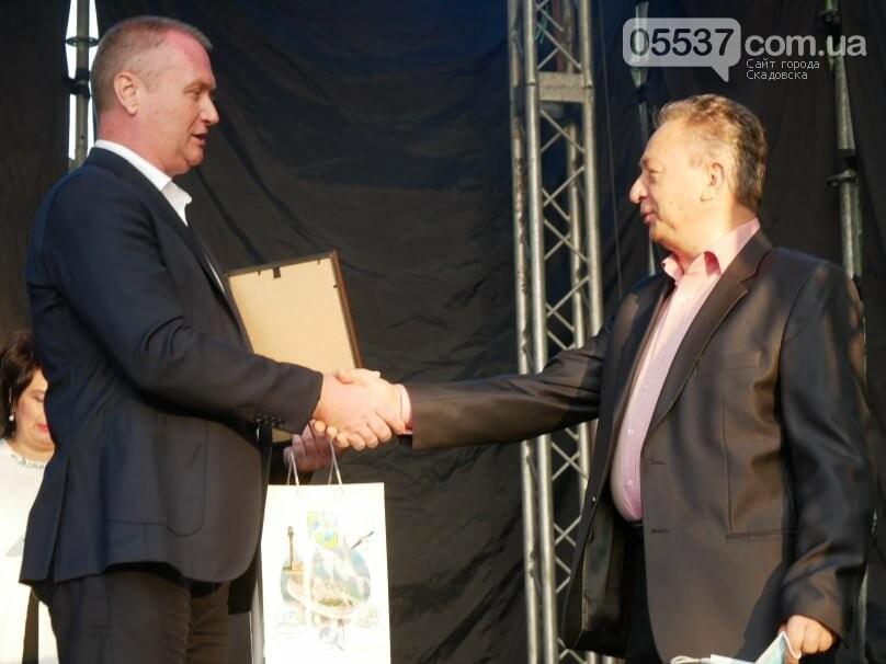 Скадовчане получили награды ко Дню города (ФОТО), фото-2