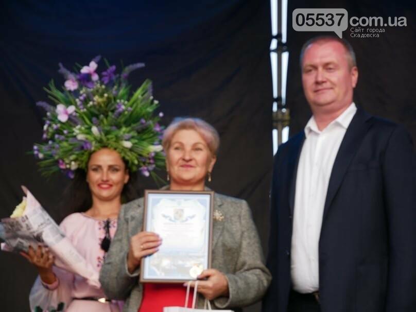 Скадовчане получили награды ко Дню города (ФОТО), фото-3