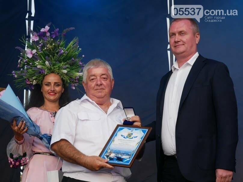 Скадовчане получили награды ко Дню города (ФОТО), фото-5