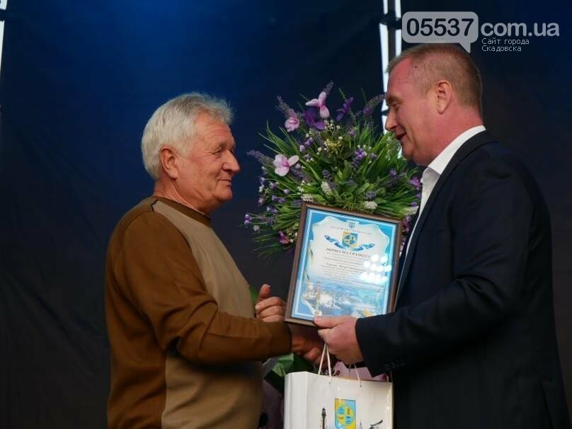 Скадовчане получили награды ко Дню города (ФОТО), фото-1