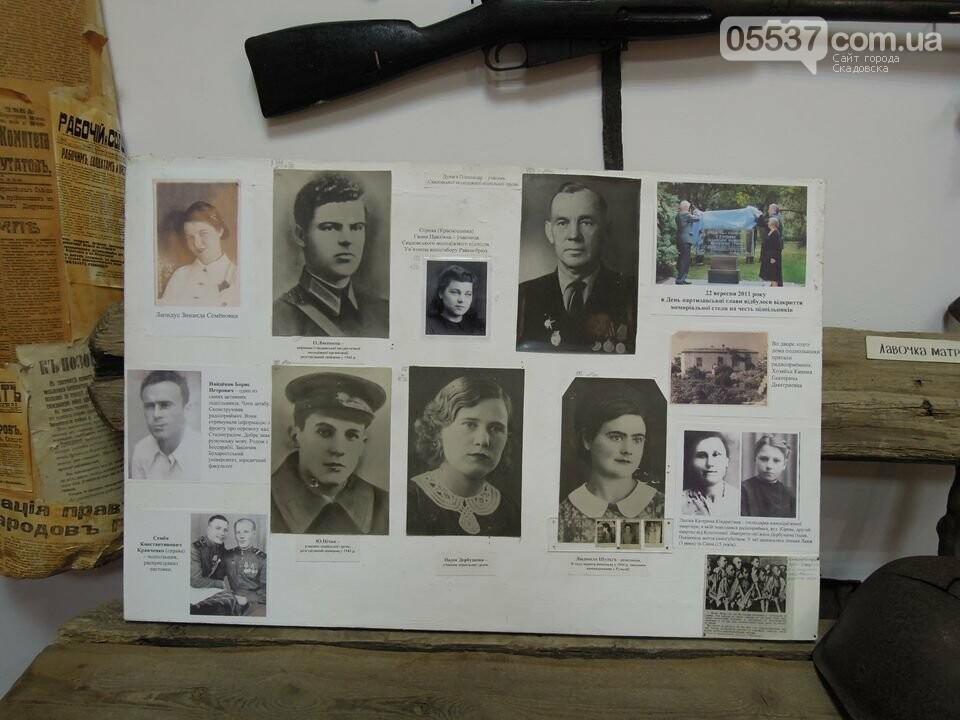 Интересная история про скадовских партизан, фото-2