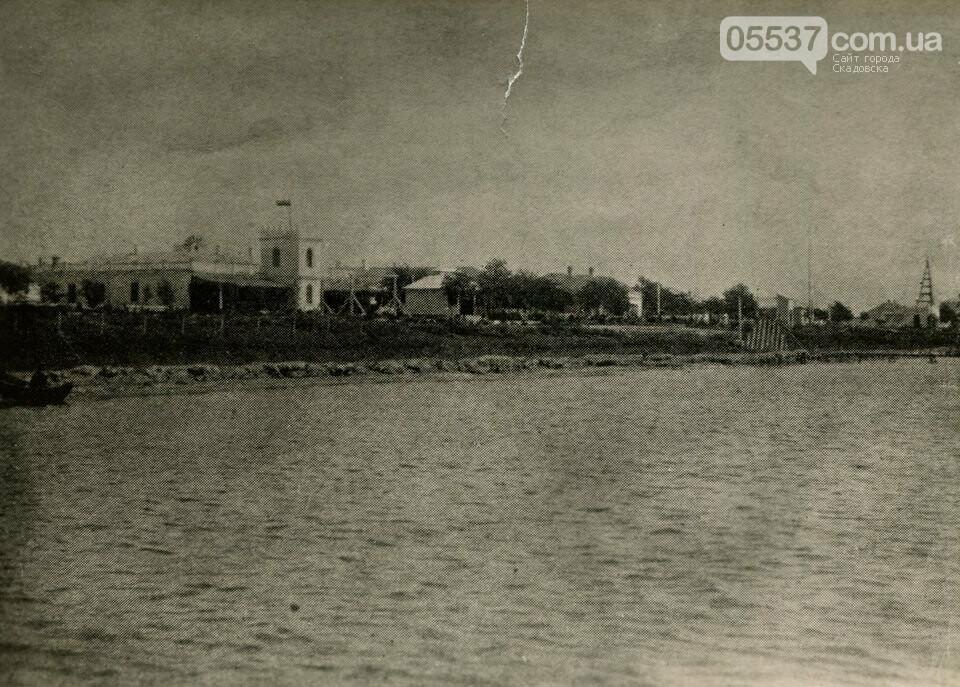 В музее показали, как выглядели скадовское море и набережная в прошлом, фото-19