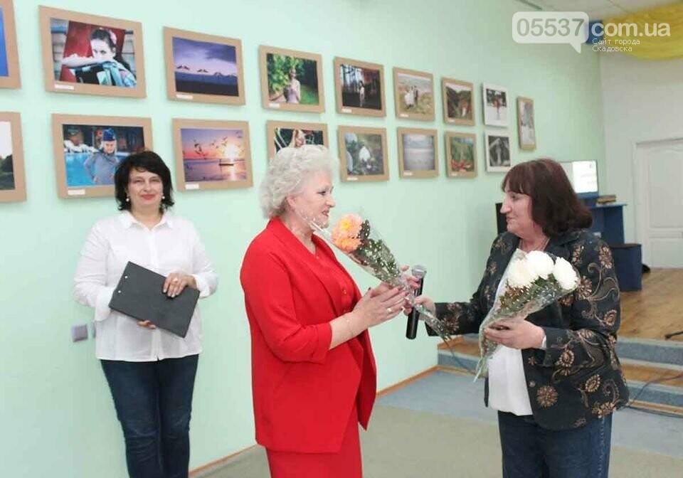 В Скадовске библиотекари принимали поздравления, фото-2