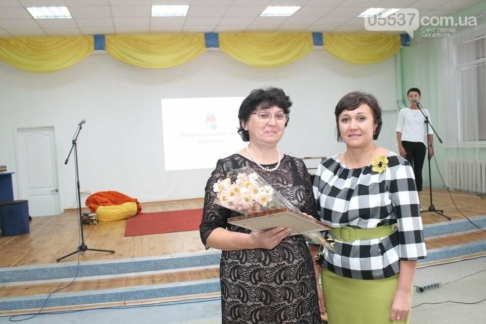 В Скадовске библиотекари принимали поздравления, фото-4