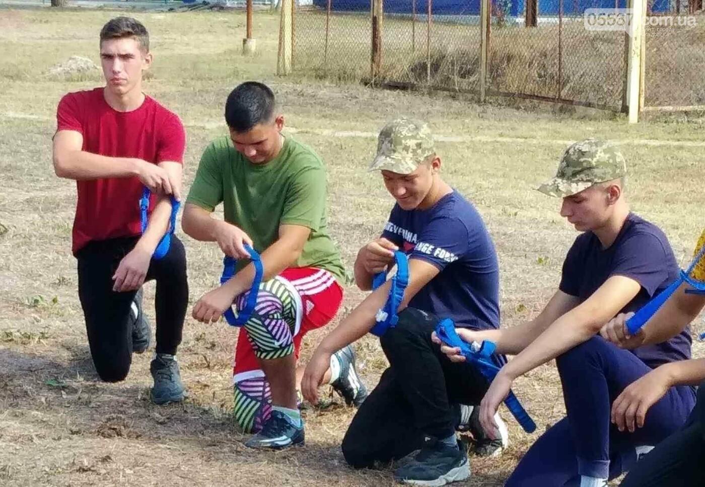 В Скадовском районе детей учили военному делу, фото-2