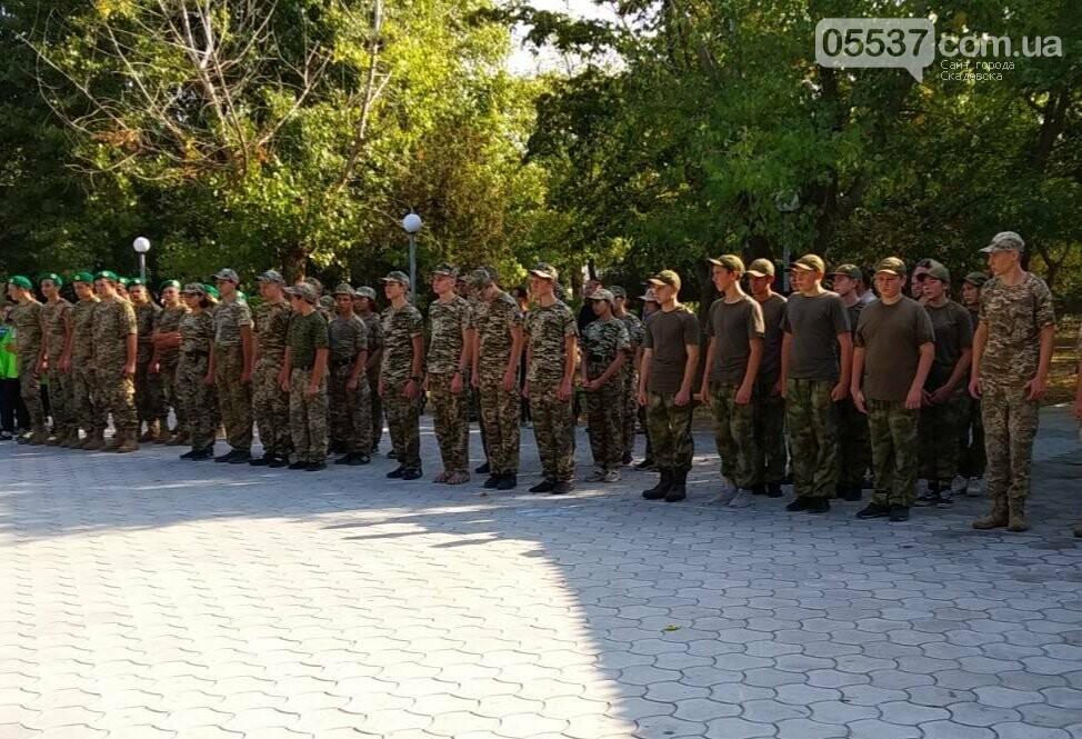 В Скадовском районе детей учили военному делу, фото-3