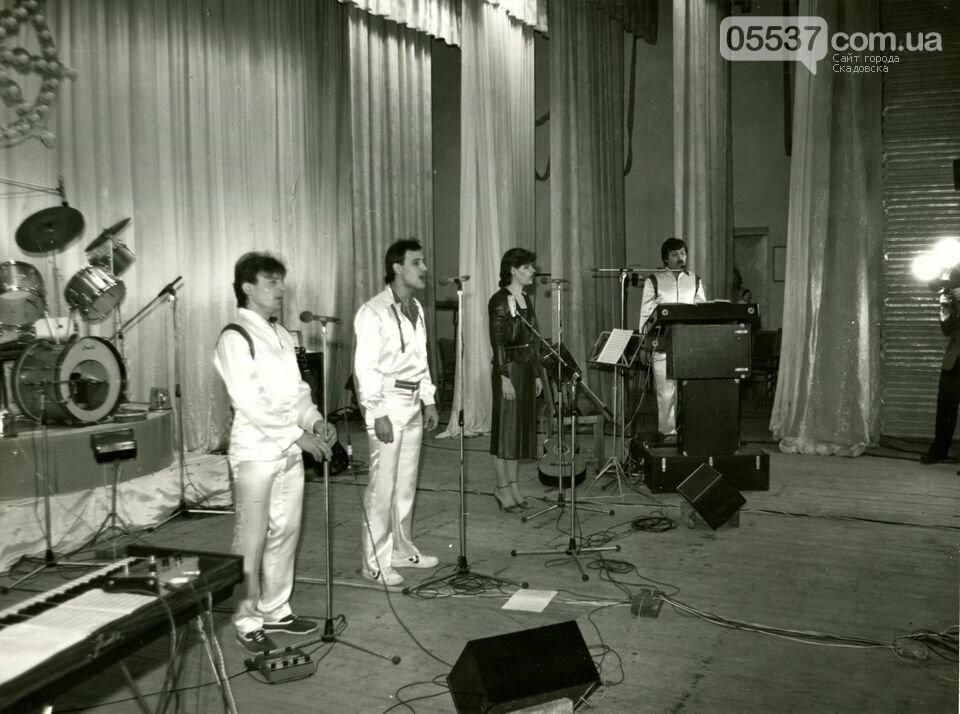 Какой была музыкальная жизнь в Скадовске, фото-2