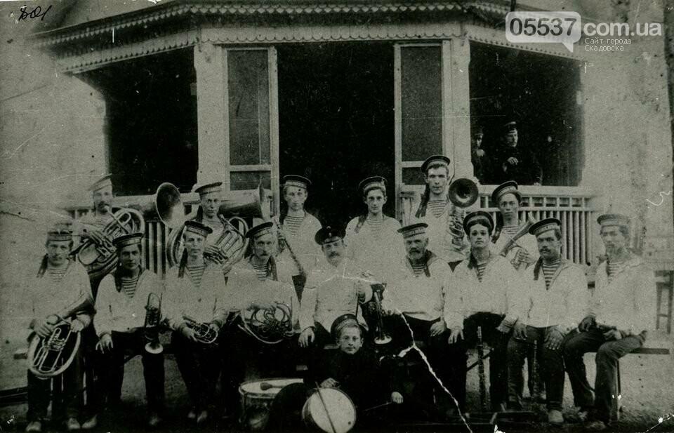 Какой была музыкальная жизнь в Скадовске, фото-5