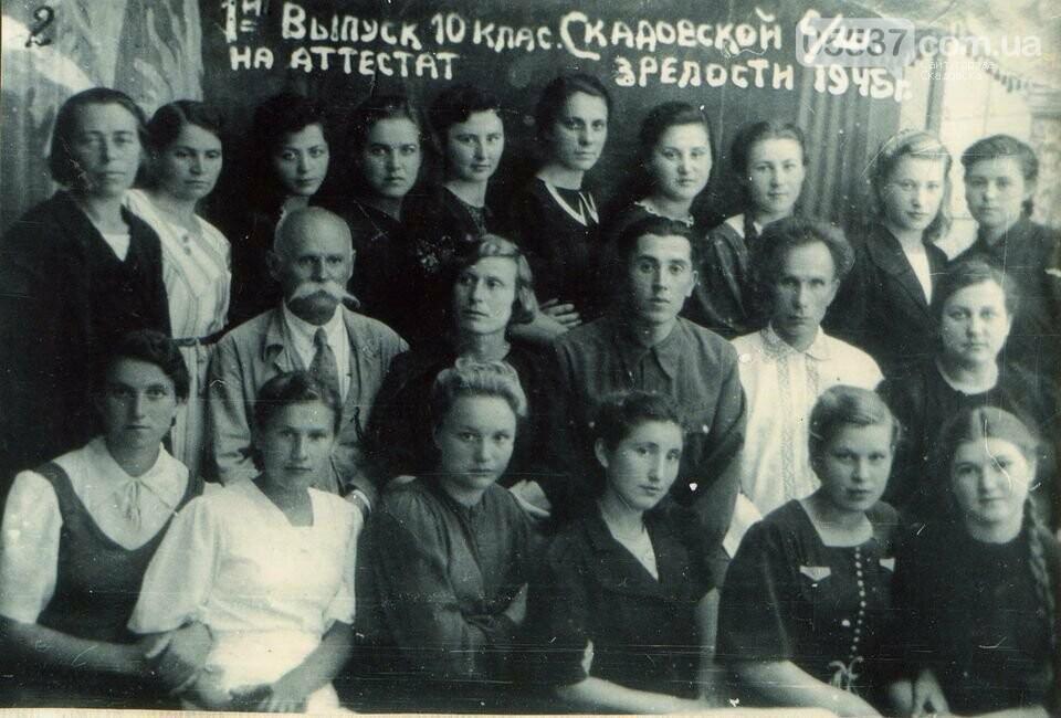 В Скадовске жил и работал выдающийся учитель, фото-2