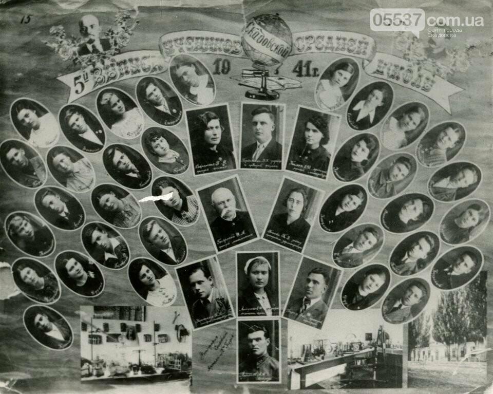 В Скадовске жил и работал выдающийся учитель, фото-3