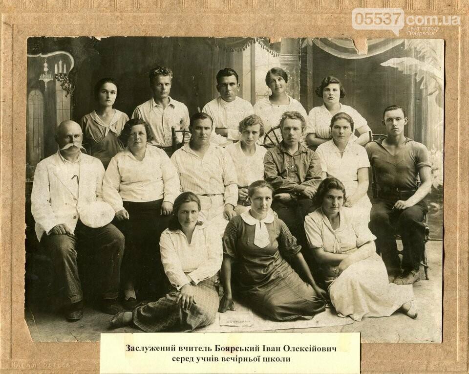 В Скадовске жил и работал выдающийся учитель, фото-5
