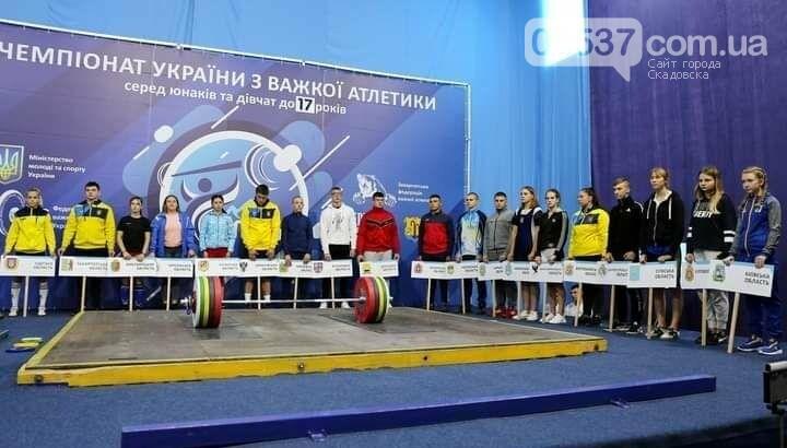 Как скадовские тяжелоатлеты выступили на Чемпионате Украины среди кадетов до 17 лет (ФОТО), фото-1