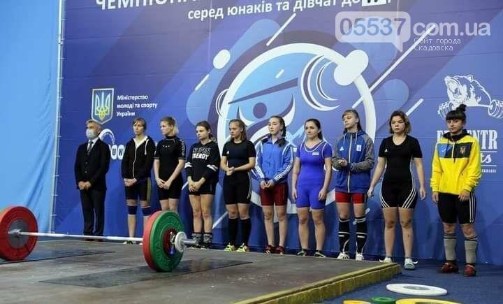 Как скадовские тяжелоатлеты выступили на Чемпионате Украины среди кадетов до 17 лет (ФОТО), фото-3