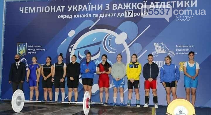 Как скадовские тяжелоатлеты выступили на Чемпионате Украины среди кадетов до 17 лет (ФОТО), фото-6