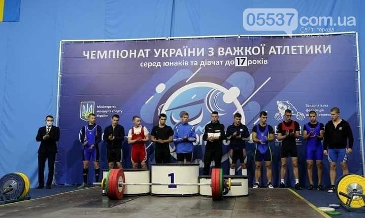 Как скадовские тяжелоатлеты выступили на Чемпионате Украины среди кадетов до 17 лет (ФОТО), фото-8