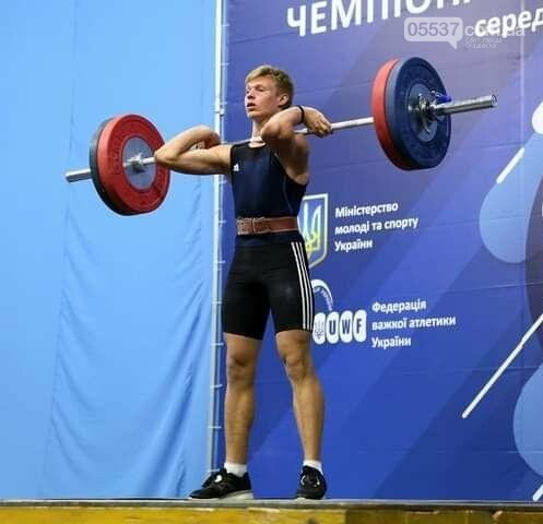 Как скадовские тяжелоатлеты выступили на Чемпионате Украины среди кадетов до 17 лет (ФОТО), фото-2