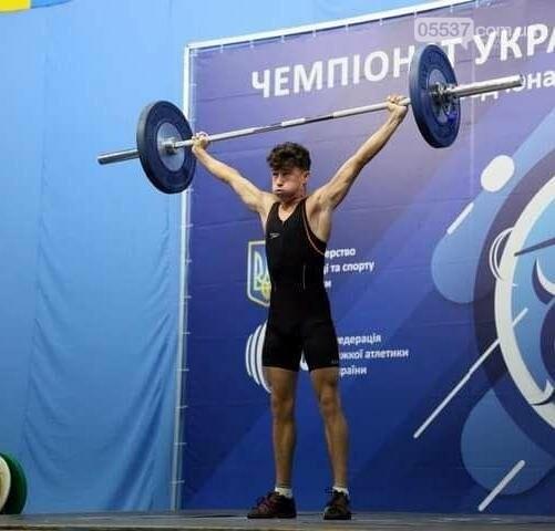 Как скадовские тяжелоатлеты выступили на Чемпионате Украины среди кадетов до 17 лет (ФОТО), фото-5