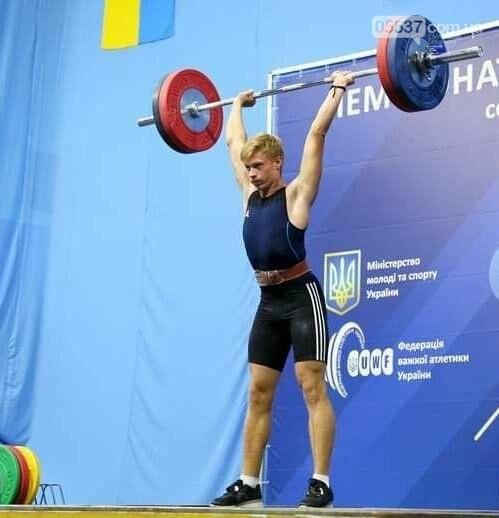 Как скадовские тяжелоатлеты выступили на Чемпионате Украины среди кадетов до 17 лет (ФОТО), фото-7