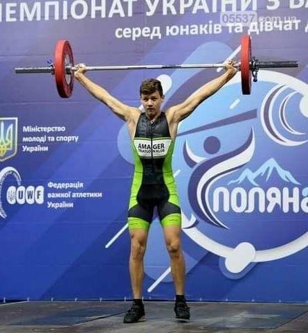 Как скадовские тяжелоатлеты выступили на Чемпионате Украины среди кадетов до 17 лет (ФОТО), фото-12