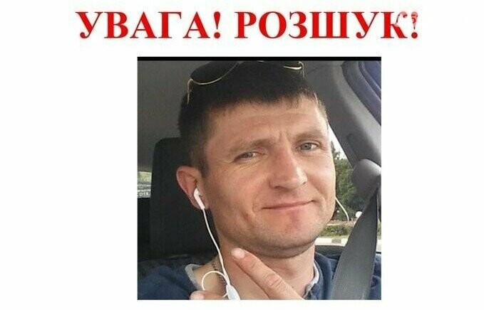 Скадовская полиция разыскивает мужчину, который поехал на заработки и исчез, фото-1