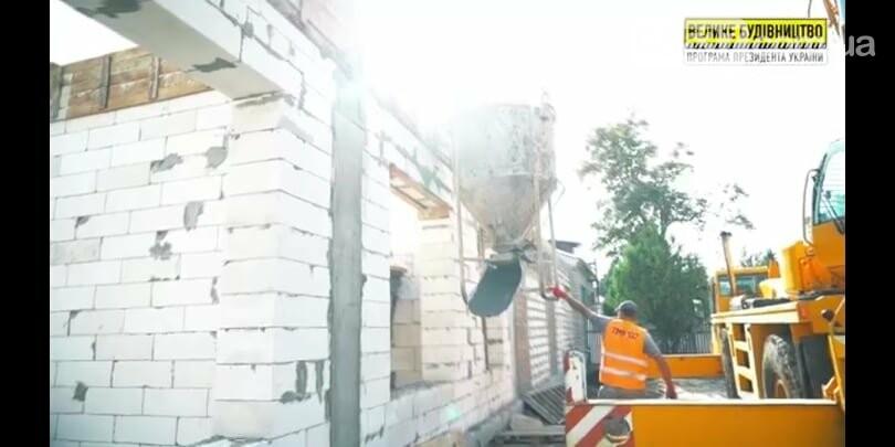 В Скадовске продолжают реконструировать больницу, фото-3