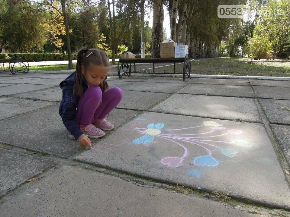 В Скадовске рисовали на асфальте, фото-4