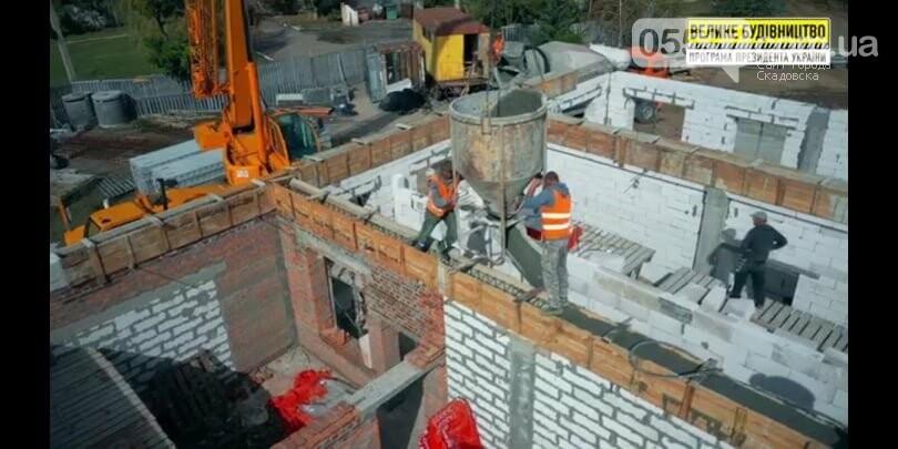 В Скадовске продолжают реконструировать больницу, фото-4