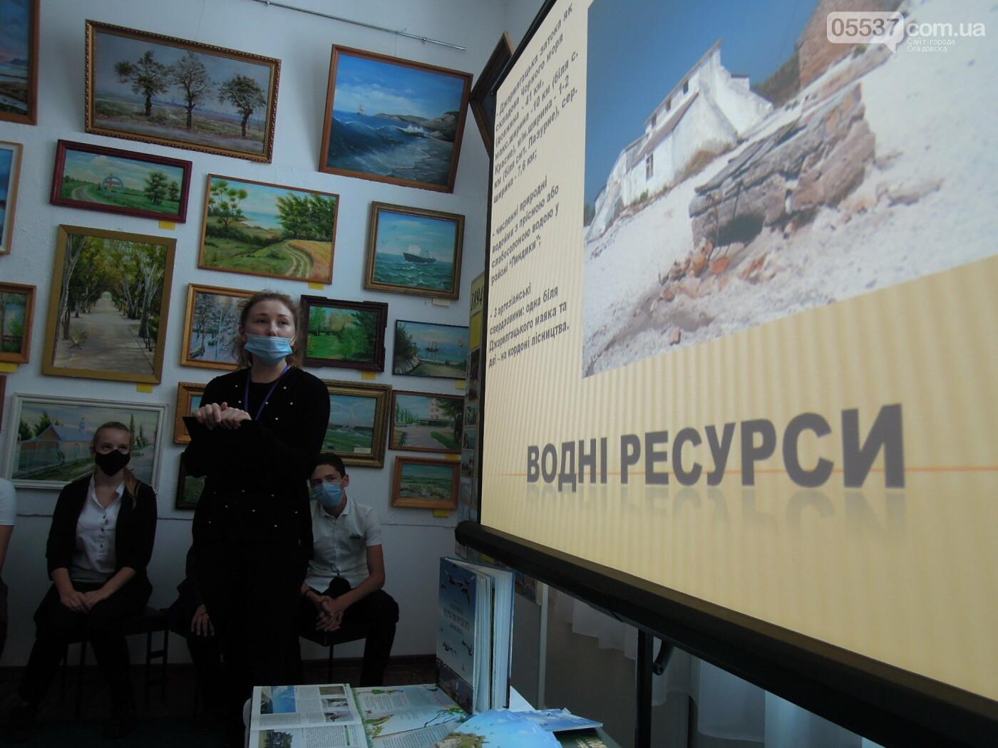 Ученикам скадовской школы рассказали про Джарылгач, фото-3