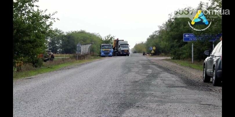 В Скадовском районе ремонтируют дорогу, фото-1