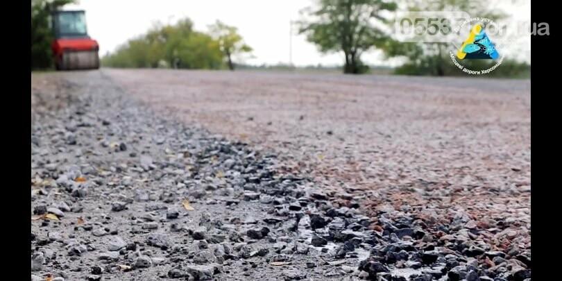 В Скадовском районе ремонтируют дорогу, фото-2