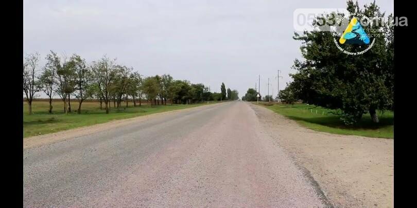 В Скадовском районе ремонтируют дорогу, фото-3