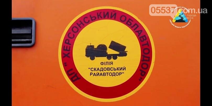В Скадовском районе ремонтируют дорогу, фото-5