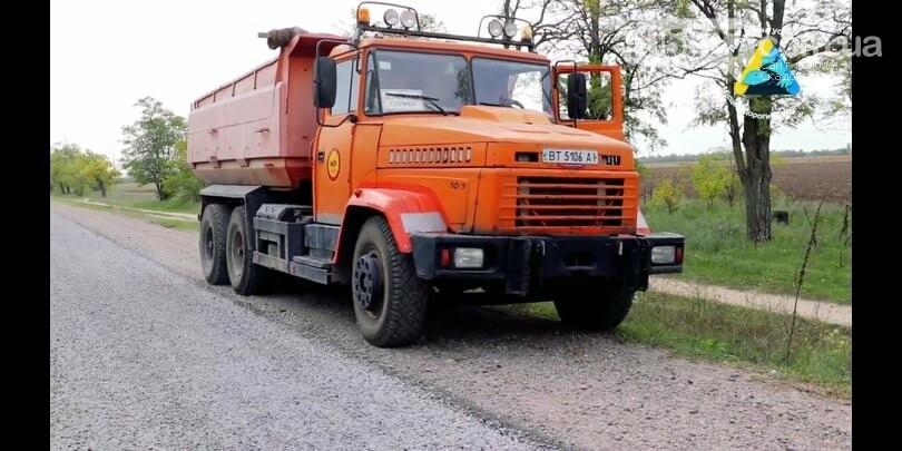 В Скадовском районе ремонтируют дорогу, фото-7