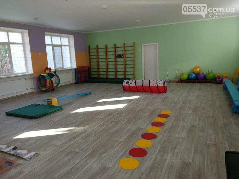 В Скадовске в детсаду отремонтировали спортивный зал, фото-1